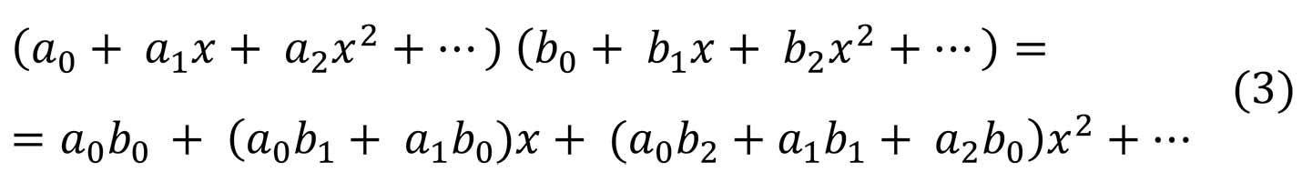 Правило умножения многочлена