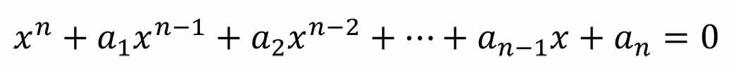 соотношение между корнями уравнения